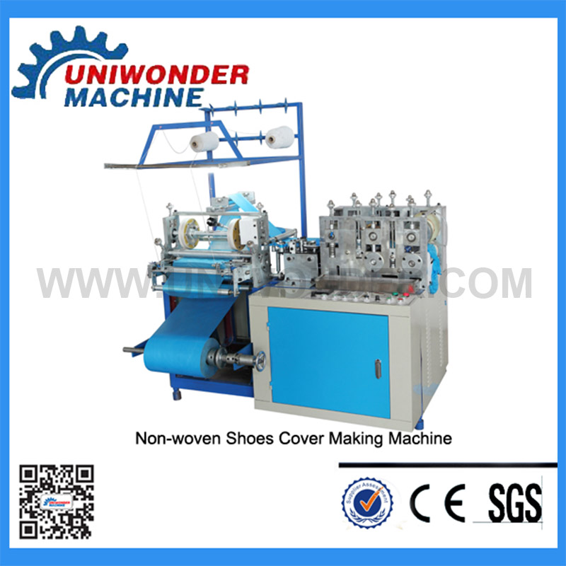Do You Know the Disposable Shoes Cover Making Machine?