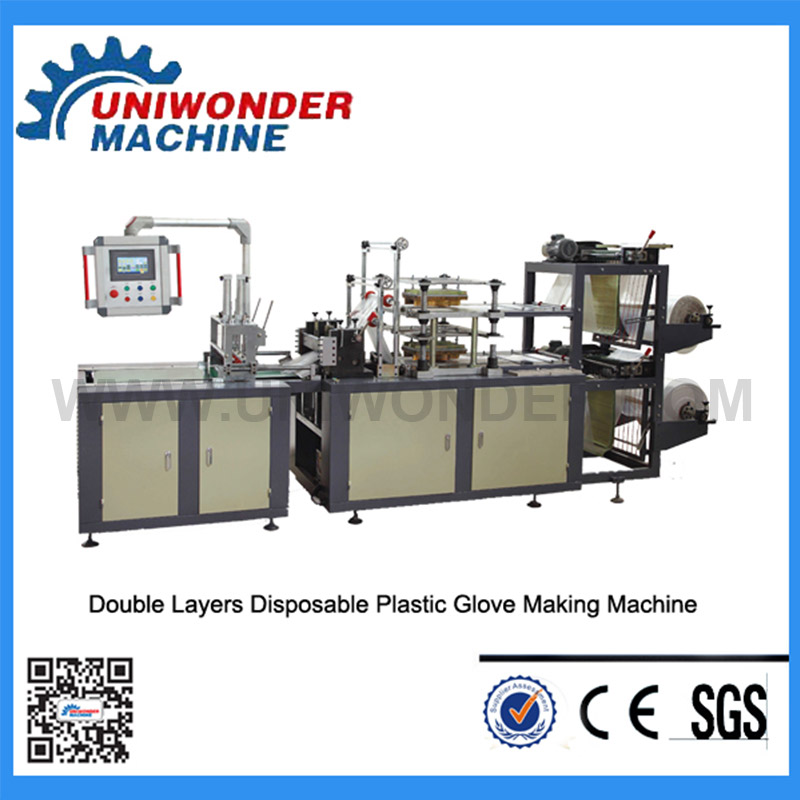Disposable Double Layers Glove Making Machine