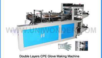 Glove Making Machine Is The Ideal Equipment For Mass Production Of Film Gloves