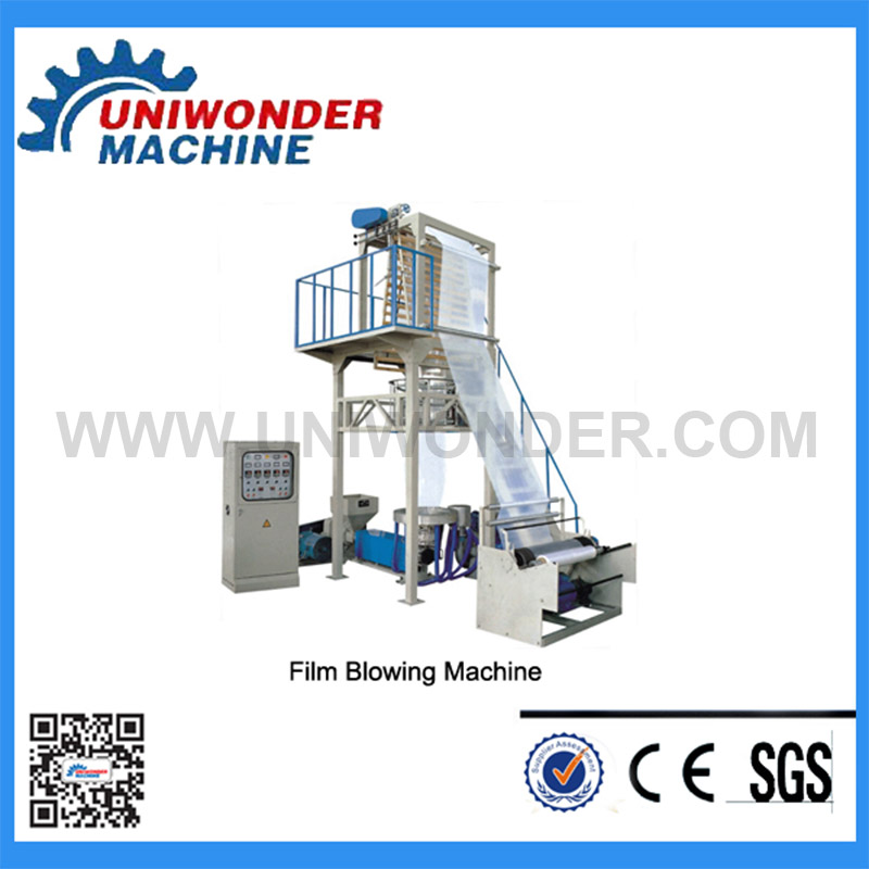 HDPE LDPE Dural-purpose Film Blowing Machine