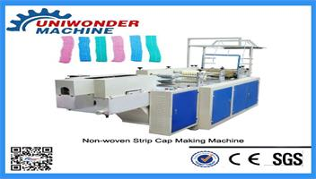 Why use non-woven to produce BouffantCap ?