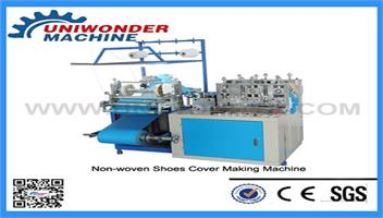 The Introduce Of Non-woven Shoes Cover Making Machine