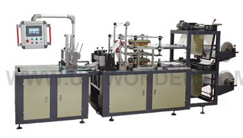 UNIWONDER Specializes In Producing Disposable Glove Making Machine