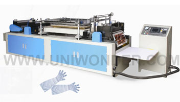 Disposable Glove Making Machine Speeds Up The Production Of Disposable Gloves