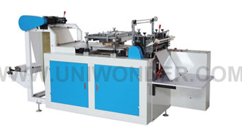 What Gloves Can Be Produced By Plastic Glove Making Machine?