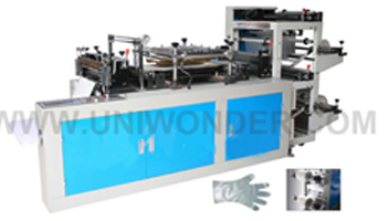 What Are The Advantages And Characteristics Of Medical Glove Making Machine?