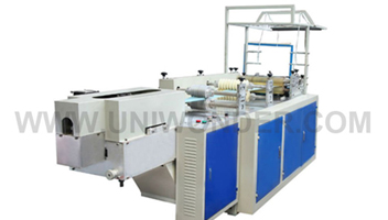 UNIWONDER Mainly Produces Disposable Machinery